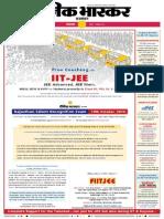 Danik-Bhaskar-Jaipur-10-07-2014.pdf