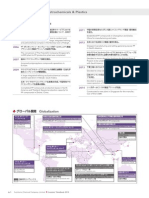06handbook.pdf