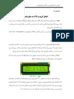 8 - LCD & Keypad