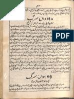 Yoga Vasishta Urdu Translation - Shri Parsaram_Part3