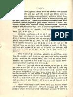 Patanjala Yoga Darshana - Swami Hari Harananda Aranya_Part2.pdf