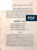 Matrika Chakra Viveka - Peetambara Peeth Datia_Part2
