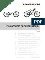 ru_univega_2013_20130318_02.pdf