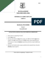 English Language-Year 4 Paper I