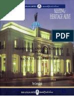 Report Bank Al Falah