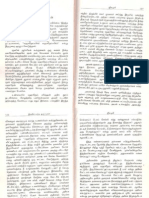 Jeeva Bhoomi Part 2 of 2.pdf