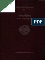 Samskaradipaka - Mahamahopadhyaya Harsanatha Jha_Part1