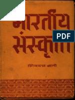 Bharatiya Sanskriti - Shiva Dutta Gyani_Part1