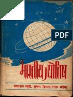 Bharatiya Jyotisha - Sri Shivanath Jharkhandi_Part1