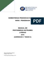 Manual Am Saringan 2 Tahun 2 2014