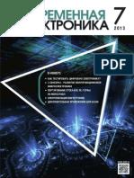 Современная электроника №07 2013.pdf