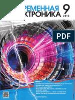 Современная электроника №09 2013.pdf