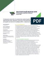 sario-export-forum-2014-RU.pdf
