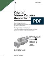 Dcrvx2100e Operation Manual
