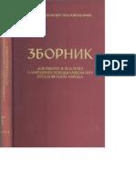 4_1_4.pdf