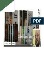 book list ahmed khyry