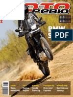 2012_06(118)_motoreview_NoRestriction.pdf