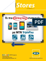 Sept Catalogue 2014