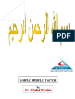 Simple Muscle Twitch (Practical Physiology)