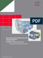 Multitronic_01J.pdf