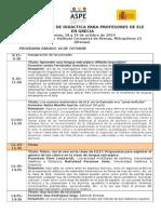 Programa Jornadas 2014
