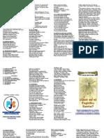 cantoral pentecostes 2004.doc