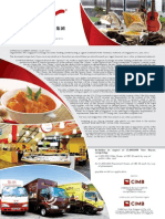 Neo Group Offer Document Jul 2012