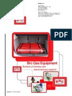 Метан-пропан_инструкция.pdf