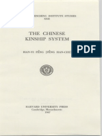 The Chinese Kinship System