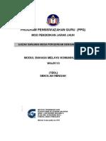 WAJ3115 BMK & Pro Forma [Complete Series]