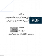 Some of the Works of Mufti Akmal Have Also Been Published by Maktaba