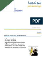 SWP Recertification Program