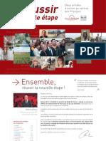 201410BrochureSRC.pdf