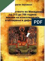 Христијанството во Македонија од 313 до 700 година