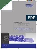 compresoare.pdf