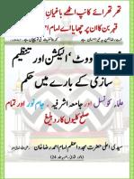 سیاسیات.pdf