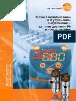 ifm-pressure-sensors-PN-brochure-2014-RU.pdf