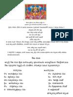 చిత్రగుప్త వ్రత విధానము.pdf