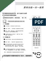 0752.pdf