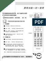0769.pdf