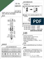 301sp.pdf