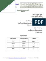 1 ArabicPod A