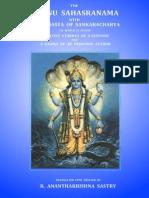 Vishnu Sahasranama Bhasya Sankaracharya