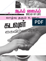 Bread of Life - July 2014.pdf