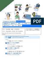 japanese grammar.doc