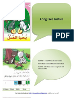 Long Live Justice - A Translation of an Arabic Story for Kids