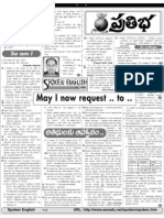 Jan ('08)-5 - Spoken English/Eenadu/Pratibha