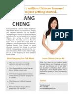Yangyang Cheng