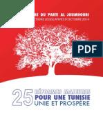 Programme Al Joumhouri octobre 2014