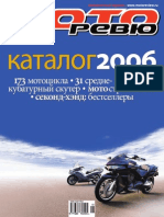 2006_01(41)january_Motoreview_NoRestriction.pdf